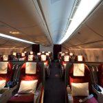 Qatar airways compañía aérea